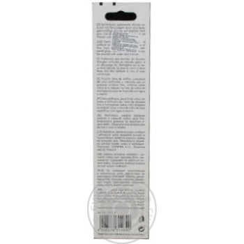 Пилочка для нігтів Titania складна 2 кол.1251 - купити, ціни на Novus - фото 3