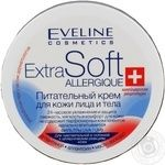 Eveline Allergique Extra Soft For Face Cream