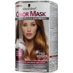 Фарба-маска д/ волосся Color Mask 750 Золотист темно-русявий