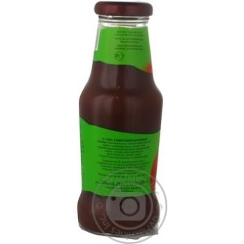 Kuhne Barbecue sauce 250ml - buy, prices for Novus - image 2