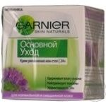 Крем Garnier Skin Naturals Захисний Основний догляд 50мл