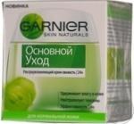 Крем-сіжість для нормальної та змішаної шкіри обличчя Garnier Skin Naturals Основний Догляд зволожуючий 50мл