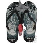Взуття жіноче літнє Marizel OXY-378