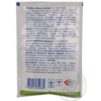 Лимонная кислота АТА 100г - купить, цены на МегаМаркет - фото 2