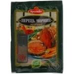 Spices black pepper Aromix ground 10g packaged Ukraine