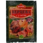 Spices Aromix 15g packaged