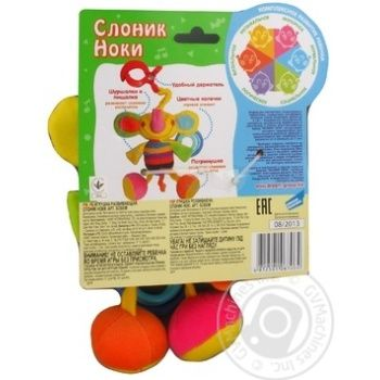 Toy for children from birth - buy, prices for MegaMarket - image 2