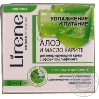 Крем з ефектом ліфтингу Lirene зволоження та живлення Алое та олія каріте решенеруючий 50мл
