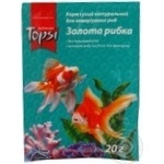 Food Topsi for pets 20g
