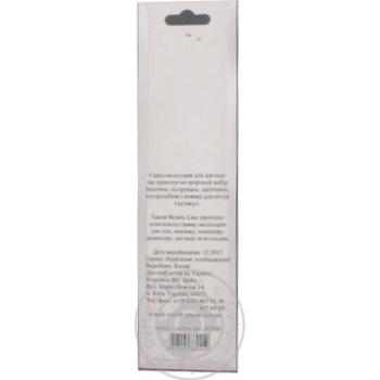 Пемза та щітка Beauty Line FC 600 - купити, ціни на Novus - фото 4