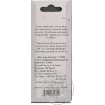 Нож маникюрный Inter-Vion для кутикулы 481002 - купить, цены на Novus - фото 3