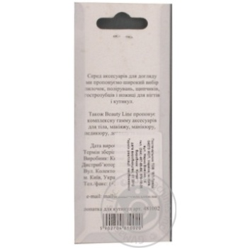 Нож маникюрный Inter-Vion для кутикулы 481002 - купить, цены на Novus - фото 2