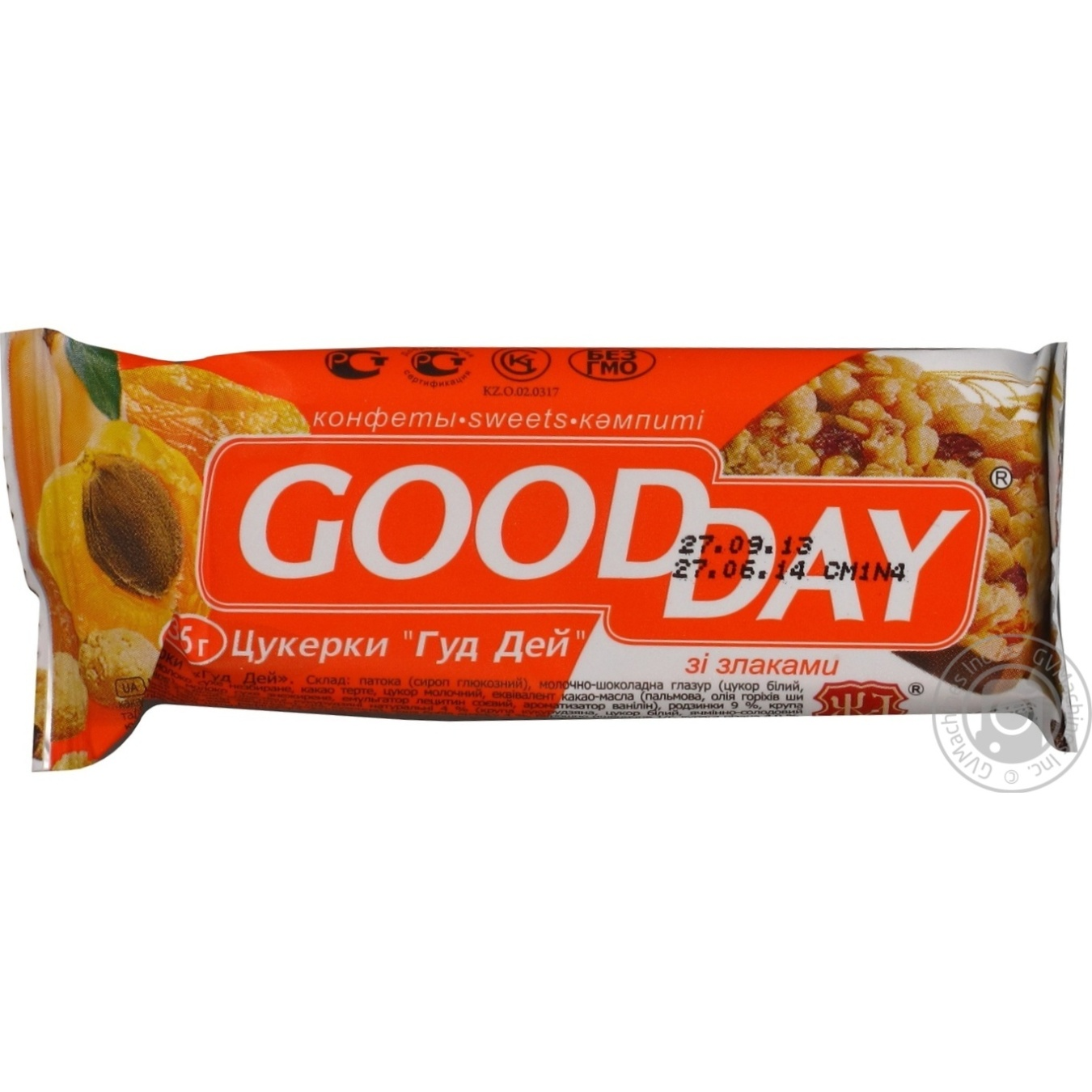 candy bar zhytomurski lasoschi good day 35g ukraine sweets