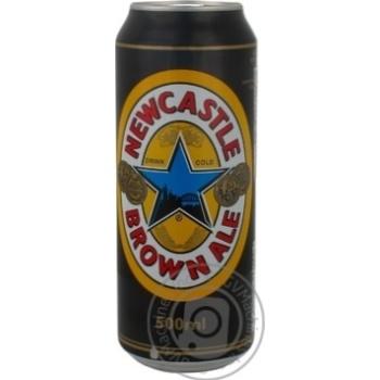 Ньюкасл пиво калорийность