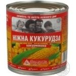 Vegetables corn canned 340g