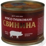 Meat Tinfood pork canned stewed meat 525g can