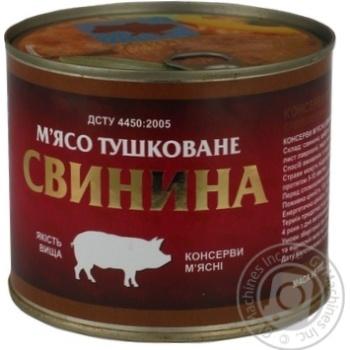 Свинина тушкована Tinfood 525г