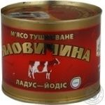 Meat Sivres beef canned stewed meat 525g can