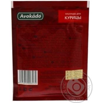 Приправа Avokado к курице 25г - купить, цены на СитиМаркет - фото 2