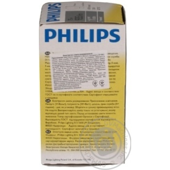 Philips Bulb Opaque A55/E27 75W - buy, prices for Novus - image 2