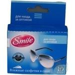 Серветки вологі універсальні Smile для окулярів 10шт