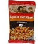 Арахис Фуршет жареный соленый 60г Украина