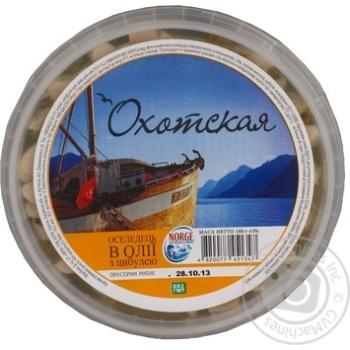 Fish herring Ohotskaya with onion preserves 180g hermetic seal Ukraine