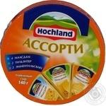 Сыр Хохланд Асорти плавленый 55% 140г Россия