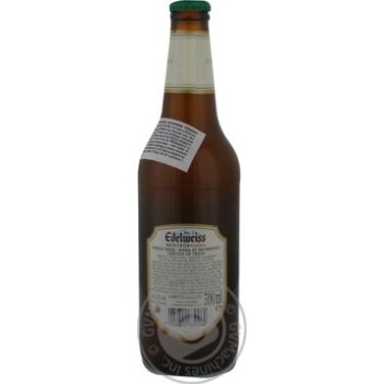 Edelweiss unfiltered lager 5.3% 0,5l - buy, prices for Novus - image 3