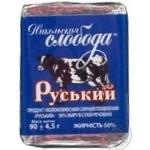 Cheese product Nikolska sloboda Rossiyskiy processed 50% 90g