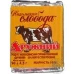 Cheese product Nikolska sloboda processed 55% 90g