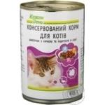 Kozhen Den With Duck And Turkey Cat Food