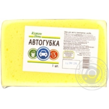 Kozhen Den Sponge For Washing Vehicle - buy, prices for Auchan - photo 2
