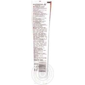 Крем детский Аромат Красная шапочка 44г - купить, цены на Ашан - фото 2