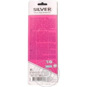 Silver Brush for Nubuck and Suede 4-sided - buy, prices for Tavria V - image 3