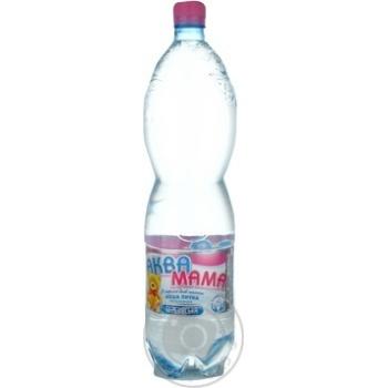 Вода Аква Мама Березовская питьевая негазированная для детей с рождения 1500мл пластиковая бутылка Украина