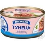 Akvamaryn Canned For Salad Tuna Fish