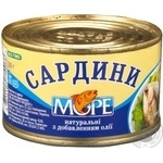 More Natural Sardines in oil 230g