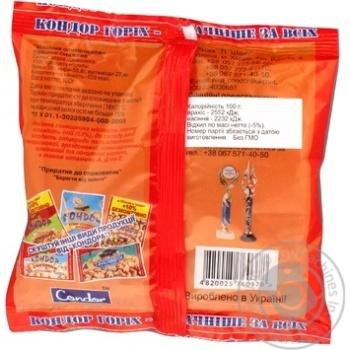 Семена подсолнечника Кондор жареные очищенные 100г - купить, цены на Ашан - фото 2