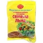 Семена льна Голден Кингз оф Юкрейн 100г Украина