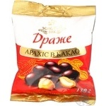 Zolotyy Vik Chocolate Covered Peanuts Dragee