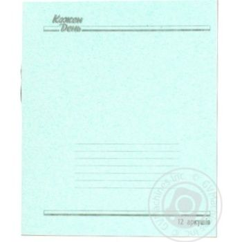 Notebook Kozhen den Auchan lined 12pages - buy, prices for Auchan - image 7