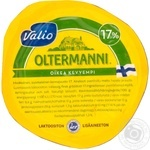 Сир Валіо Олтерманні напівтвердий 17% 250г - купити, ціни на Ашан - фото 3