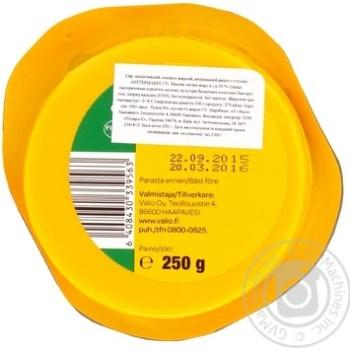 Сир Валіо Олтерманні напівтвердий 17% 250г - купити, ціни на Ашан - фото 4