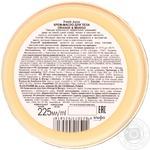 Крем-масло для тела Fresh Juice Orange&Mango 225мл - купить, цены на Метро - фото 2