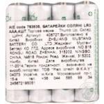 Батарейки соляные Thumb Up LR3 ААА 4шт