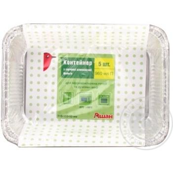Контейнер Ашан из пищевой алюминиевой фольги 5шт - купить, цены на Ашан - фото 2