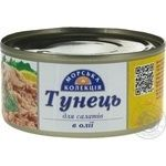 Fish tuna Morska kollektsia canned for salad 185g