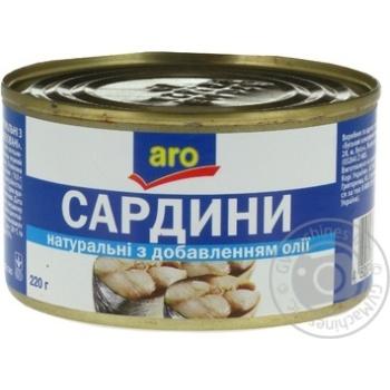 ARO САРД/НАТ/ОЛ №5 220Г
