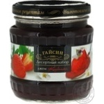Jam Gaisyn strawberry 525g